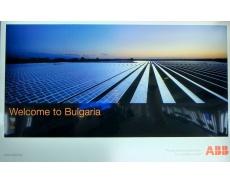 Launch einer breit angelegten City Light Poster Kampagne auf Flughäfen für südosteuropäischen Teil der globalen ABB-Gruppe